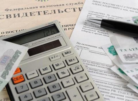 Налоговый вычет на ремонт квартир