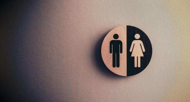 Инь и Янь туалета