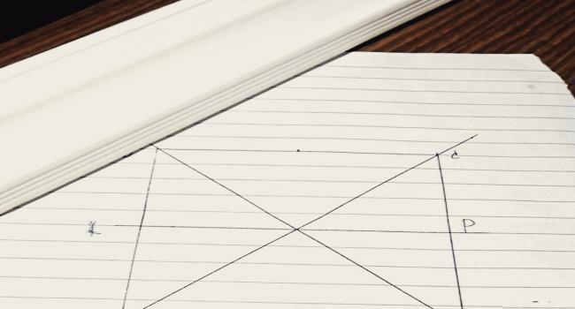 Резка с помощью бумаги